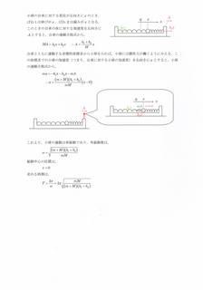 CCF20110603_00002.jpg